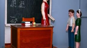 Verify Your Teacher's Credentials