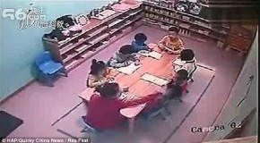 Chinese teacher caught on classroom camera slapping her young pupils more than 120 times in just half an hour