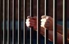 Teacher Paul Waites jailed for 11 years for rape of Oldham schoolgirl he groomed via internet